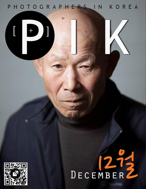 Korea Editorial Photographer PIK December 2013-4
