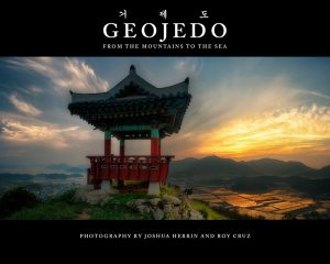 Geoje Photo book