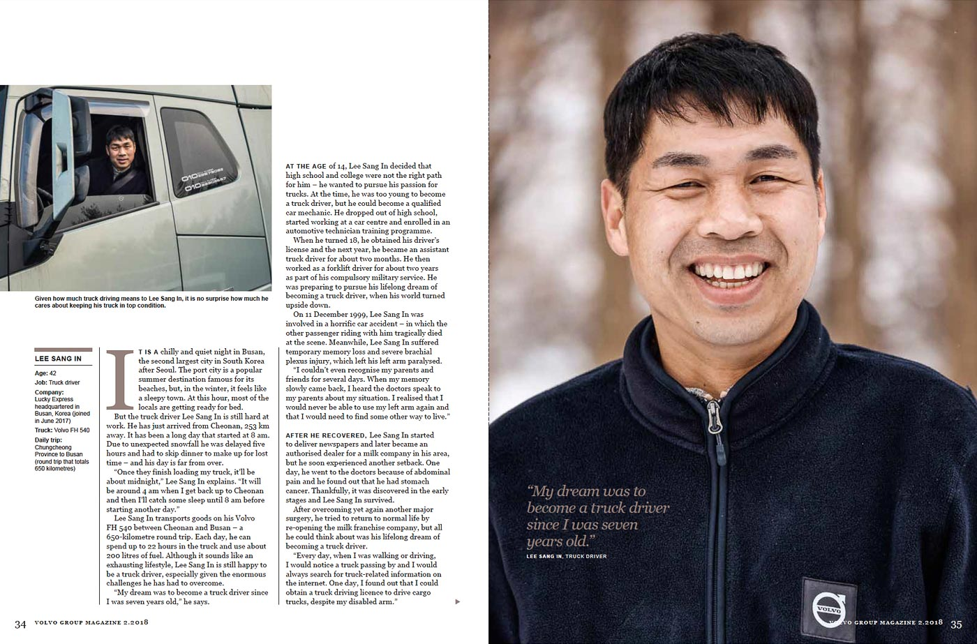 South Korea Editorial Corporate Industrial Photographer A-3 – Roy